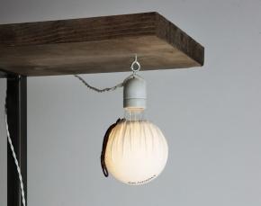 lamps-giocodiforze_land-feat